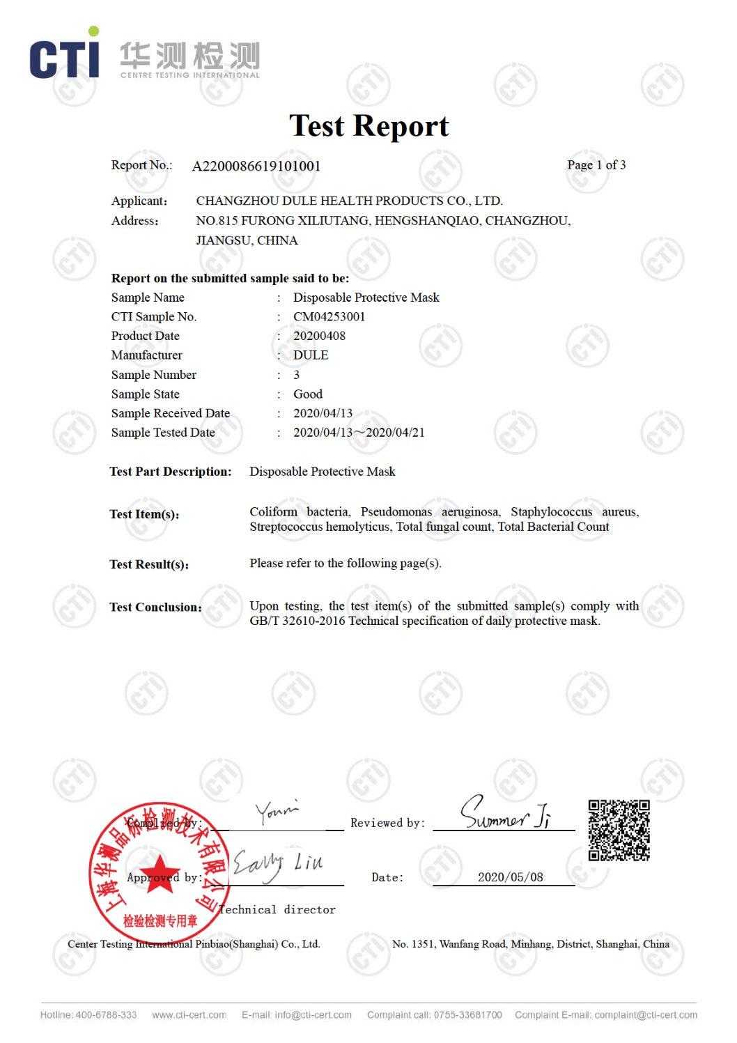 certificat conformité masque de protection691